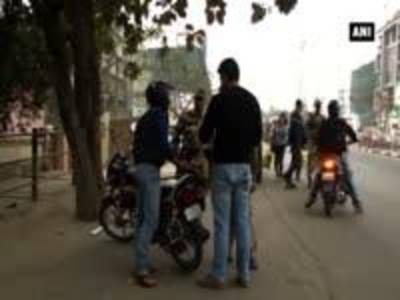 News video: Assam beefs up security ahead of Republic Day